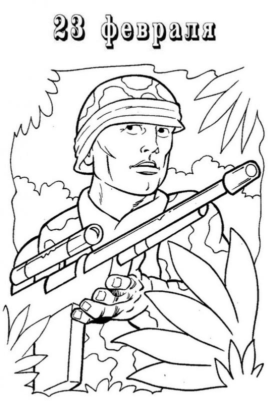 Картинки карандашом на 23 февраля своими руками, надписи рисунки