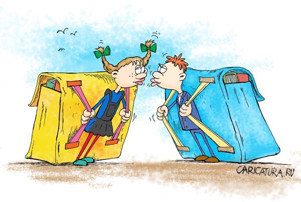 Школьные приколы картинки для детей 8 лет