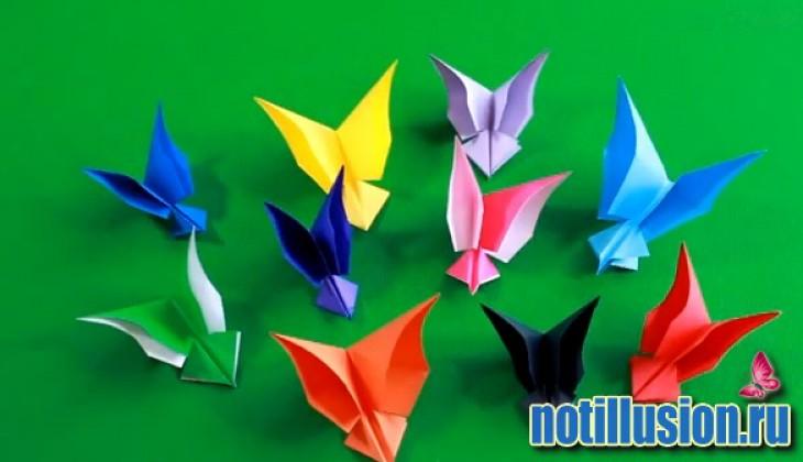 Оригами бабочка, простая схема