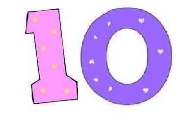 цифра 10 стихи