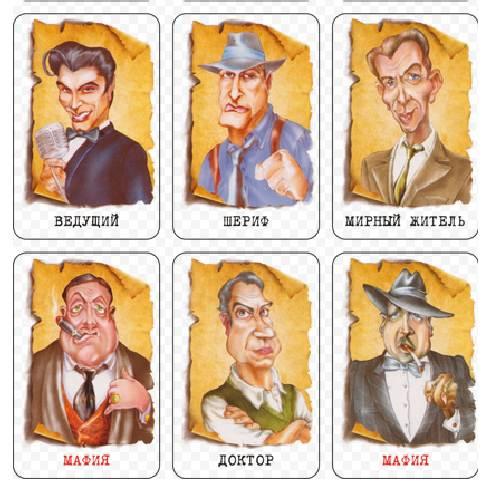 картами с обычными играть как в мафию