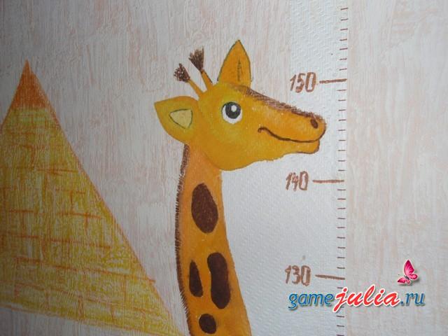 Жираф из своими руками 187