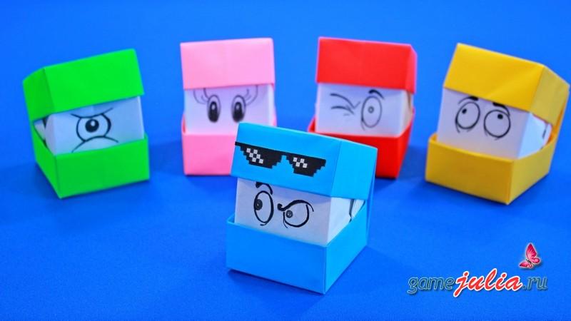 Оригами игра Смешные кубики меняющие лица