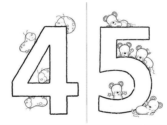 Цифры для детей. Раскраска «Учим цифры»