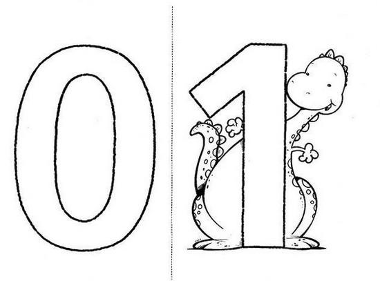 Раскраска цифры 2 распечатать