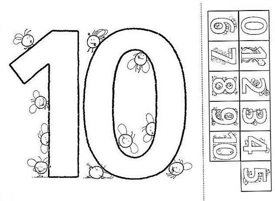 цифры для детей раскраска учим цифры
