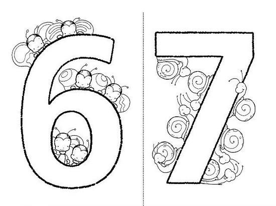 Раскраски с цифрой 4