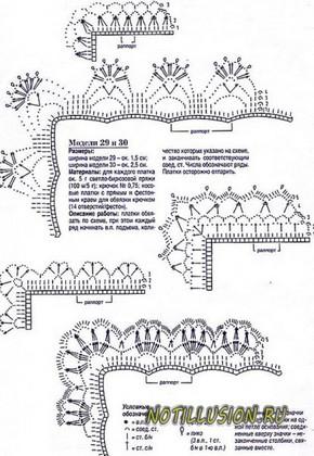 схема для платочков3