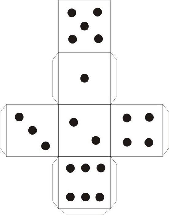 Открытки как сделать кубик