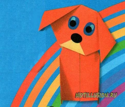 собачку оригами из бумаги.