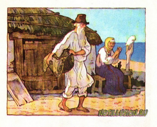 картинки к народные сказке коза дереза