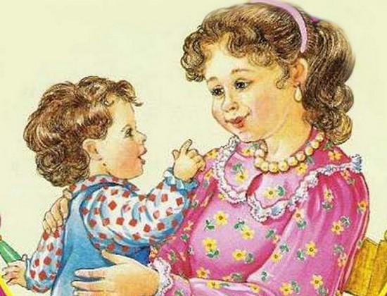 Стихи про детскую площадку для детей
