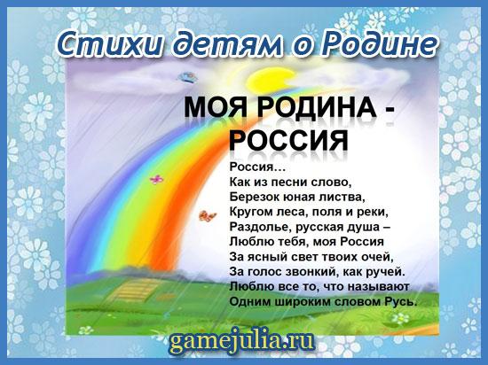 краткиестихи про родину на русском