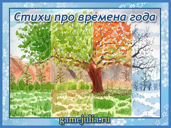 Сборник - 50 Лучших песен 2013 Шансон 3