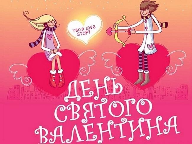 Сценки на праздник день святого валентина