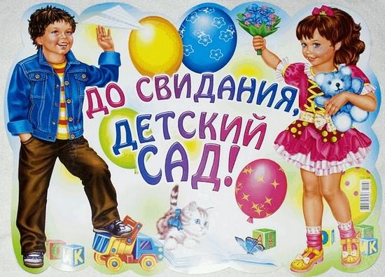 Дети танцуют картинки для детей