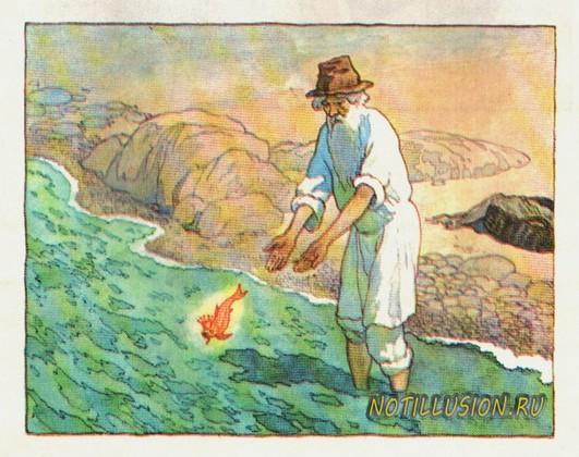 работы детей о сказке о рыбаке и рыбке