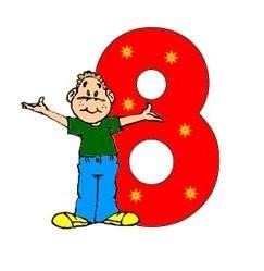 цифра 8 стихи
