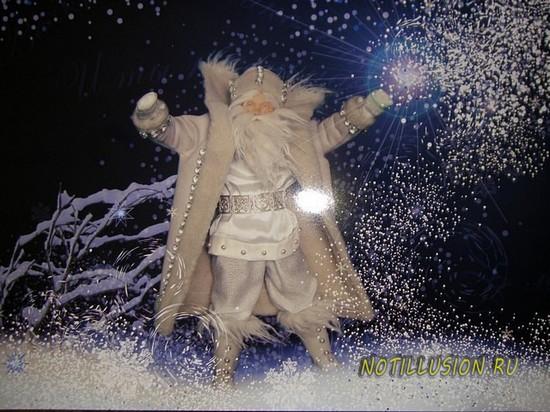 зимний дед мороз кукла