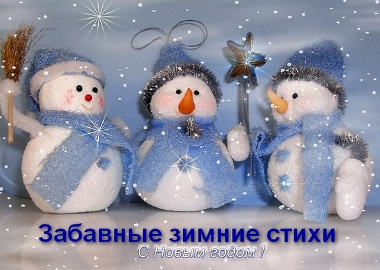 Письмо от деда мороза по украине